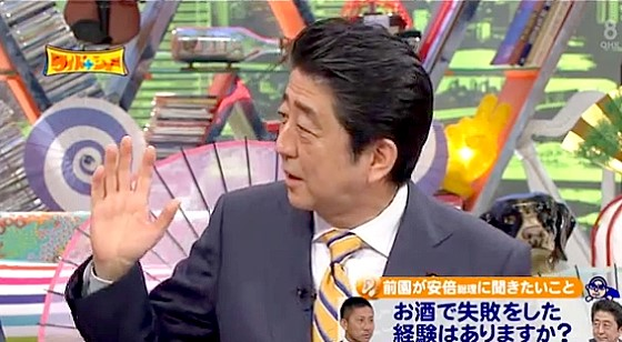 ワイドナショー画像 安倍晋三「飲めないが飲み会には運転手として誘われた」 2016年5月1日