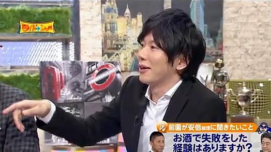 ワイドナショー画像 古市憲寿が安倍晋三に「今度飲みに行きましょうよ安倍さん」 2016年5月1日