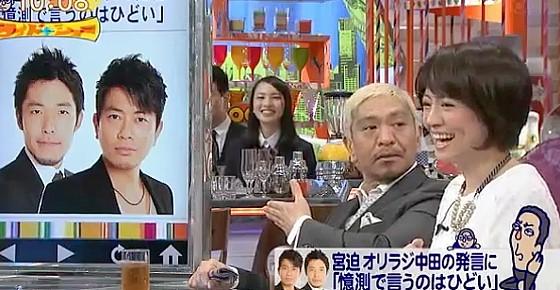 ワイドナショー画像 ベッキー騒動で松本人志が赤江珠緒に「不倫コーディネーター」 2016年5月8日