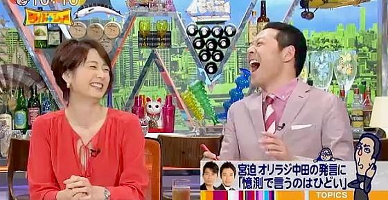 ワイドナショー画像 松本人志「ベッキーなんかで揉めんな」に東野爆笑 2016年5月8日