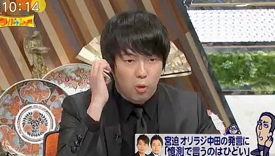 ワイドナショー画像 ウーマンラッシュアワー村本大輔「マスコミに電話するような人は普通ではない」 2016年5月8日