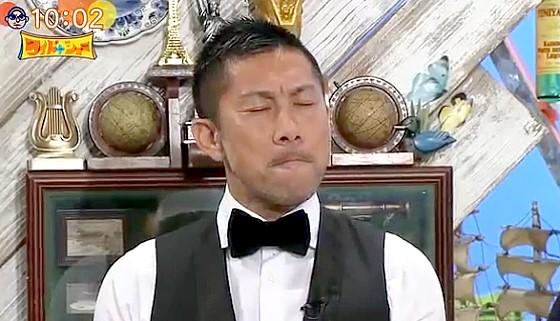 ワイドナショー画像 エゴサーチで自分に都合の良いものだけリツイートしていると指摘をされた前園真聖が気まずい表情 2016年5月8日