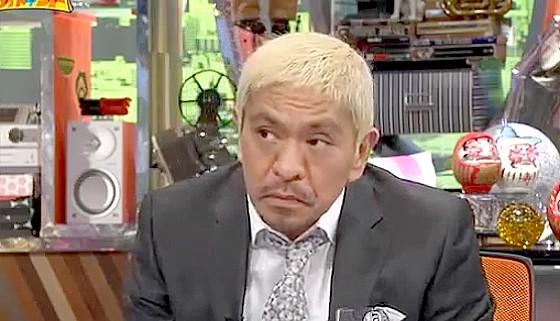 ワイドナショー画像 タレントパワーランキングで10代男性1位の松本人志がキョトンとした表情 2016年5月8日