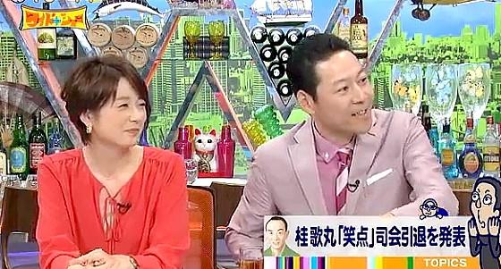 ワイドナショー画像 秋元優里アナ 東野幸治が桂歌丸の笑点司会降板について松本人志にコメントを求める 2016年5月8日