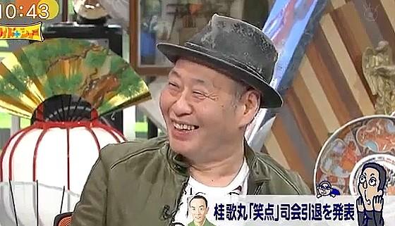ワイドナショー画像 桂歌丸さんが笑点の司会を卒業というニュースに関して泉谷しげる「内田裕也が今でも邪魔」 2016年5月8日