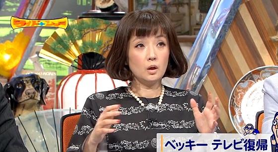 ワイドナショー画像 千秋「テレビ復帰のベッキーの不倫騒動会見は最もダメな会見だった」 2016年5月15日