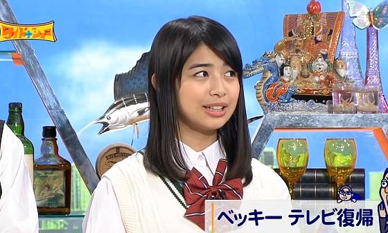 ワイドナショー画像 ワイドナ女子高生 泉川実穂「ベッキーは相手の奥さんが受け入れたのでもう復帰していいと思う」 2016年5月15日
