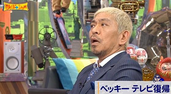 ワイドナショー画像 松本人志がテレビ復帰のベッキーについて「今までと同じ感じで番組に来られると支持できない」 2016年5月15日