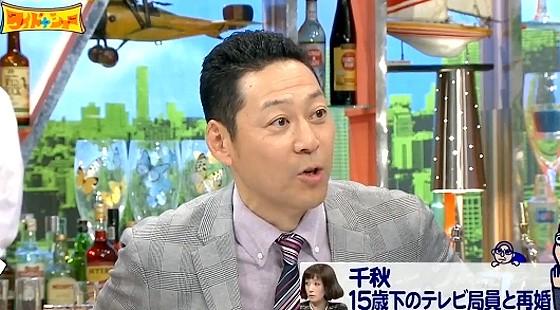ワイドナショー画像 東野幸治が千秋の新しい夫を「すごい優秀な方だと聞いている」 2016年5月15日