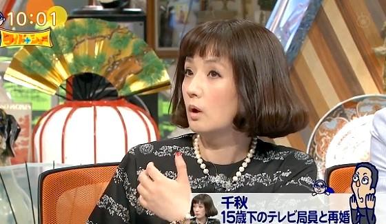 ワイドナショー画像 再婚した千秋「前は10回言っても伝わらなかったのに今は言う前から全部わかってる」 2016年5月15日