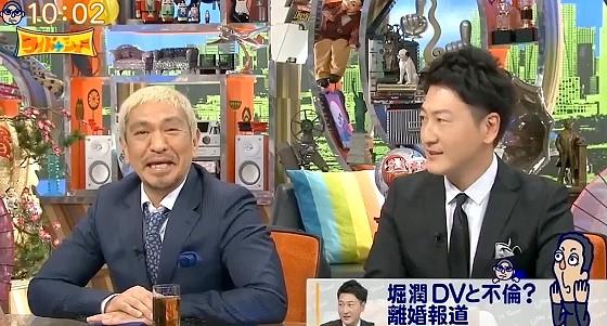 ワイドナショー画像 松本人志 堀潤「DV報道が出た時には要潤であってほしいと思った」 2016年5月15日