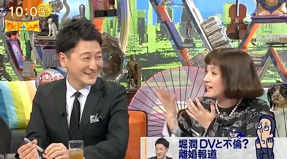 ワイドナショー画像 千秋が堀潤に「顔だけ見るとDVやりそうと思った」 2016年5月15日
