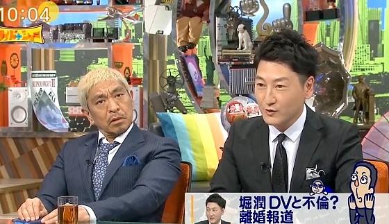 ワイドナショー画像 堀潤「離婚原因がDVやりそうや不倫だったという報道を受けネットで書き込みを見ると悲しくなる」 2016年5月15日