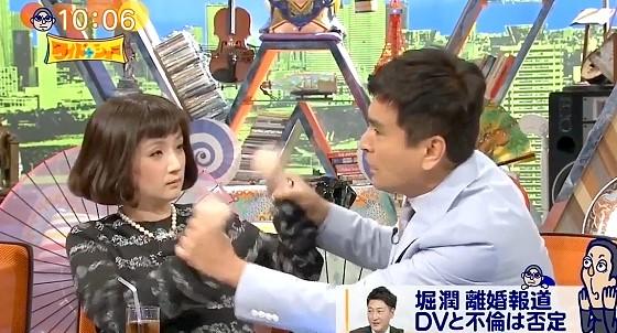 ワイドナショー画像 千秋 石原良純「DVの定義がはっきりしない」 2016年5月15日