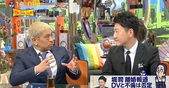 ワイドナショー画像 堀潤 松本人志「DV騒動の説明をする場があって良かったのでは」 2016年5月15日