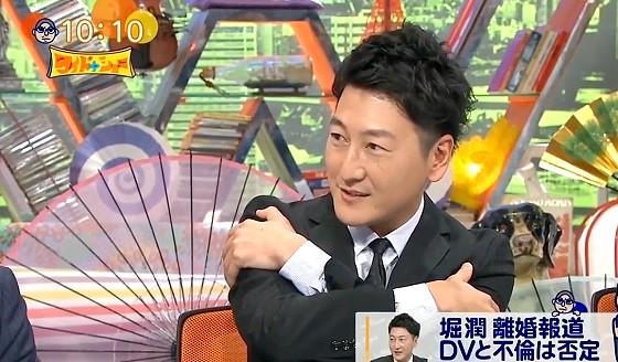 ワイドナショー画像 堀潤のDV報道があった直後に乙武洋匡からハグのLINEスタンプが来た 2016年5月15日