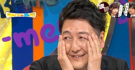 ワイドナショー画像 堀潤が新潮のDVと浮気報道の動揺からか「まな板の鯉」を噛む 2016年5月15日