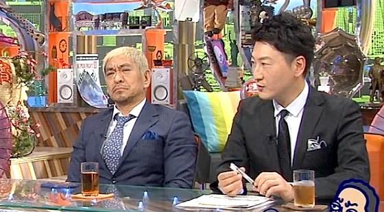 ワイドナショー画像 堀潤「舛添都知事は政治資金規正法に抵触する可能性もあり今までとは状況が変わってきた」 2016年5月15日