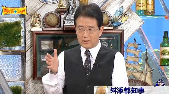ワイドナショー画像 犬塚浩弁護士が舛添都知事の政治資金流用疑惑について法的側面から解説 2016年5月15日