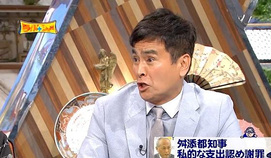 ワイドナショー画像 石原良純が父・慎太郎の大名旅行について聞かれ涙目で憤慨 2016年5月15日