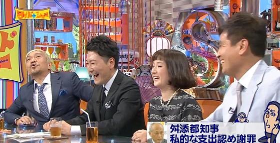 ワイドナショー画像 石原良純のキレ芸に松本人志が「落ち着くお薬持ってきて」 2016年5月15日