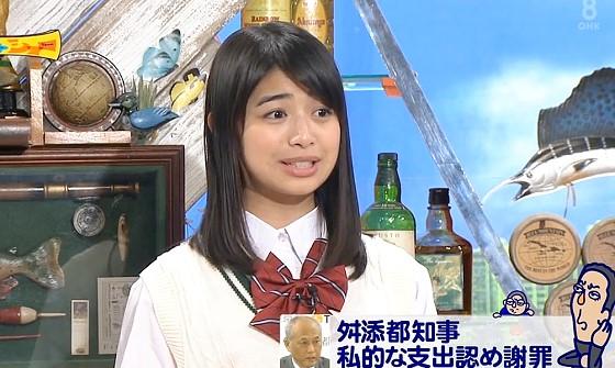 ワイドナショー画像 ワイドナ女子高生の泉川実穂が舛添都知事を「食べ過ぎですよね」 2016年5月15日