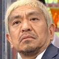 ワイドナショー画像 松本人志「オバマ大統領の広島訪問によってアメリカ人は謝罪しなくてもいいから恥じてほしい」 2016年5月15日