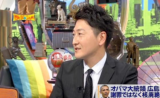 ワイドナショー画像 堀潤「オバマ大統領の広島訪問を実現させたのは紛れもなく広島長崎の人々の努力」 2016年5月15日