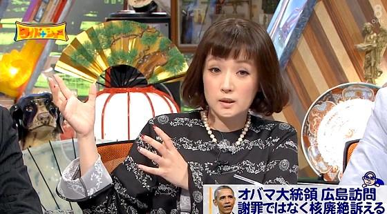 ワイドナショー画像 千秋「オバマ大統領が広島を訪問することで日本人も改めて戦争や原爆のことを学ぶきっかけになる」 2016年5月15日