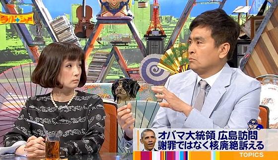 ワイドナショー画像 千秋 石原良純「原爆は教科書だけの勉強ではなく広島や長崎の資料館で学ぶことにインパクトがある」 2016年5月15日