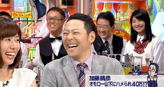 ワイドナショー画像 オモロー山下の解説に思わず笑う東野幸治 2016年5月15日