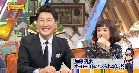 ワイドナショー画像 千秋 堀潤が説明下手のオモロー山下にツッコミ 2016年5月15日