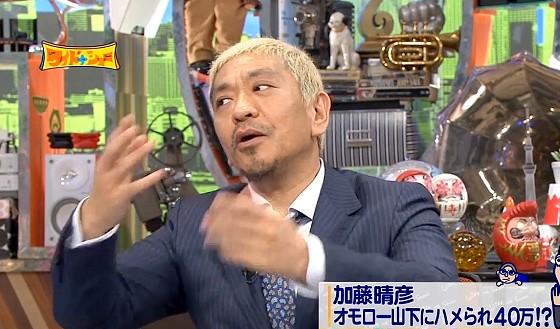 ワイドナショー画像 松本人志が加藤晴彦の言動について「トークの本職じゃない人のあるある」 2016年5月15日