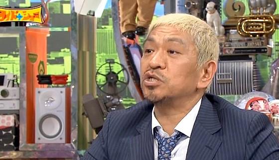 ワイドナショー画像 松本人志がうどん屋の宣伝が過ぎるオモロー山下に「人としてコシがない」 2016年5月15日