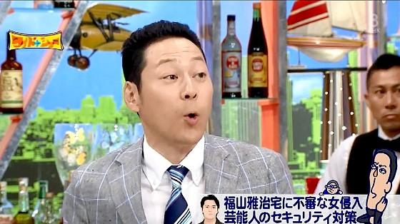 ワイドナショー画像 東野幸治が有名女優のiCloud不正侵入のニュースを紹介 2016年5月22日