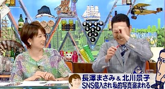 ワイドナショー画像 芸能人の私的画像をもし一般人だったら見たいという東野幸治と引く秋元優里アナ 2016年5月22日