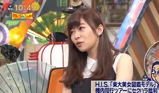 ワイドナショー画像 指原莉乃が女子大生同行ツアーに対して「企画に乗っかる女子大生の感覚が気色悪い」 2016年5月22日
