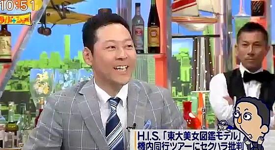 ワイドナショー画像 東野幸治が東大美女図鑑の女子大生が同行するイベントの話題を進行 2016年5月22日
