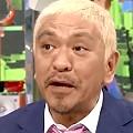 ワイドナショー画像 松本人志が「ベッキーはもうええ」と言いながらもベッキー騒動についてコメントしてしまう 2016年5月22日