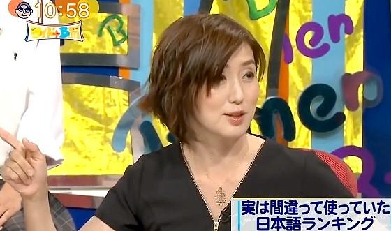 ワイドナショー画像 佐々木恭子アナが「フレンチキス」の正しい意味が「熱烈なキス」だと紹介 2016年5月29日