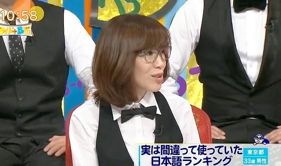 ワイドナショー画像 駒井千佳子がフレンチキスとバードキスの意味を知っていたため松本人志に突っ込まれる 2016年5月29日