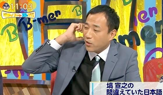 ワイドナショー画像 ナイツ塙宣之が「ちゃきちゃき」を誤って使うスッタフのエピソードを紹介 2016年5月29日