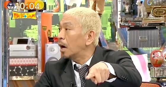 ワイドナショー画像 松本人志がサラリーマン川柳の出来にプロらしからぬキレっぷり 2016年5月29日