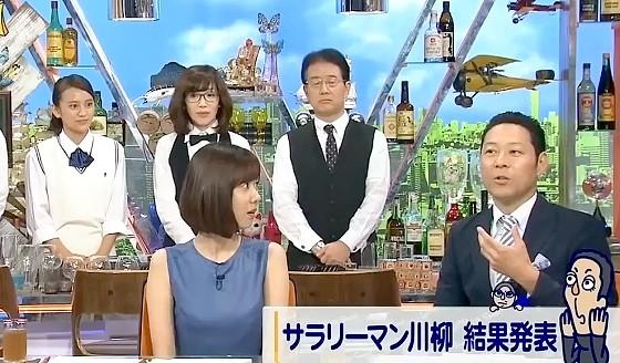 ワイドナショー画像 娘である岡田結実の番組を見ないという岡田圭右に東野幸治が驚きの表情 2016年5月29日