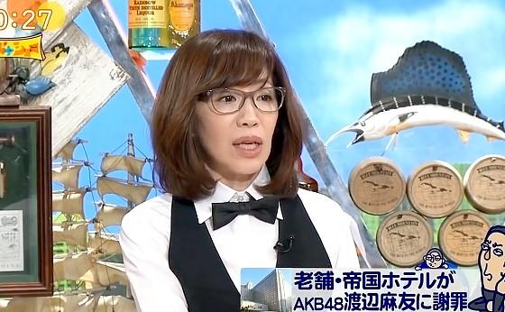 ワイドナショー画像 駒井千佳子「ファンによる芸能人のツイートは悪い面だけでなく良い結果をもたらすこともある」 2016年5月29日