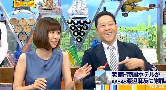 ワイドナショー画像 山崎夕貴アナが松本人志に「街で会ったらしゃべりかけづらいオーラが出ている」 2016年5月29日