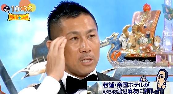 ワイドナショー画像 前園真聖が松本人志のハイボール発言がサッカーと掛かっていることを知らされ感心 2016年5月29日