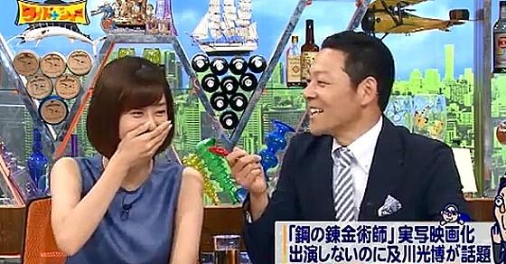 ワイドナショー画像 山崎夕貴アナがウエンツ瑛士の実写版主演の反響を聞いてしまい東野幸治から「それ聞いたらダメですよ」と言われる 2016年5月29日