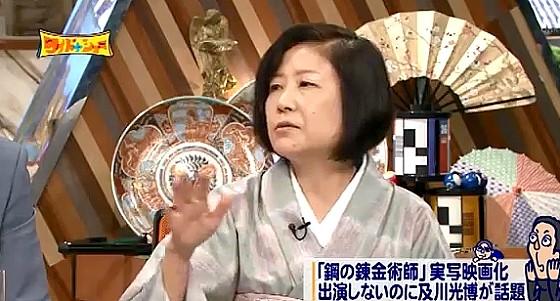 ワイドナショー画像 山口恵以子「小説の映像化をオッケーするなら作品の世界観は諦めるべき」 2016年5月29日