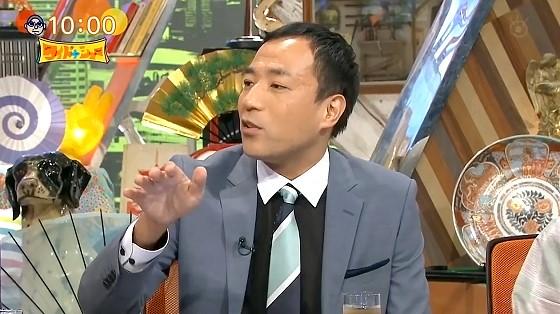 ワイドナショー画像 ナイツ塙宣之がワイドナショー初登場 2016年5月29日